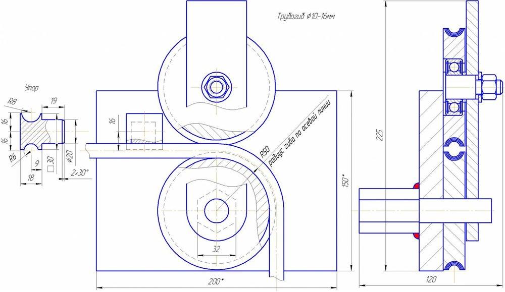 Как сделать трубогибочный станок своими руками чертежи
