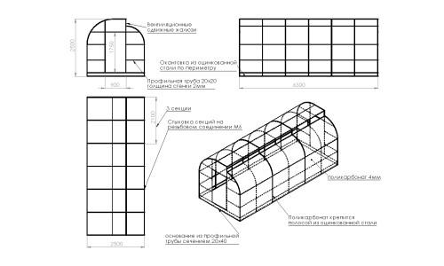 Схема поликарбонатной теплицы из оцинкованного профиля